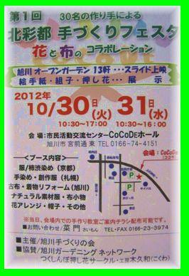 c0221884_1001142.jpg