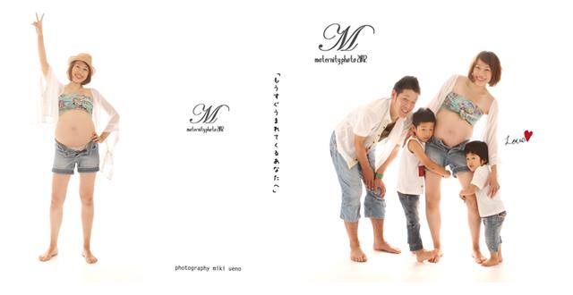 富士フィルム営業写真コンテスト 受賞_e0199585_18355293.jpg
