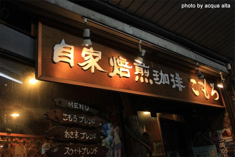 こもがく文化祭に自転車部集合!_d0217090_2284051.jpg