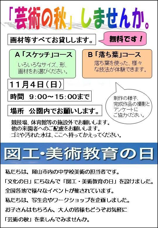 b0010094_1505816.jpg