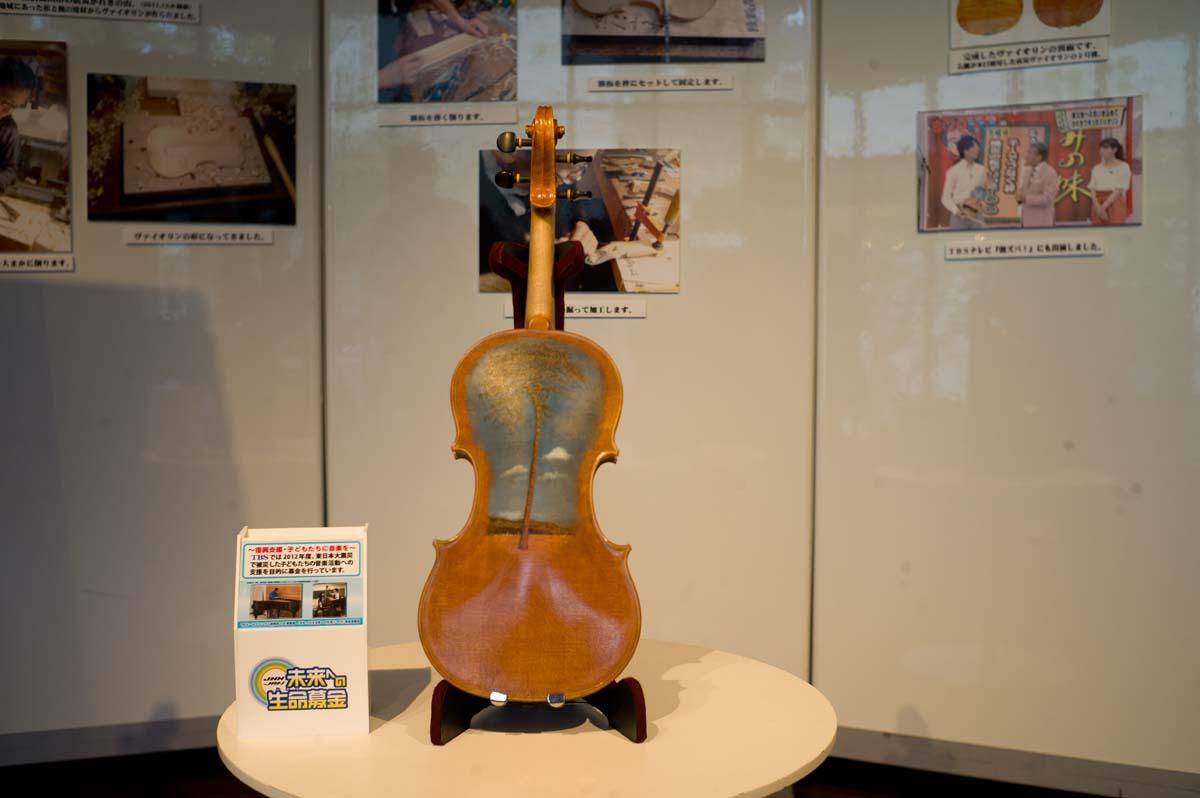 震災のヴァイオリンを聴いた夜_a0271402_1613259.jpg