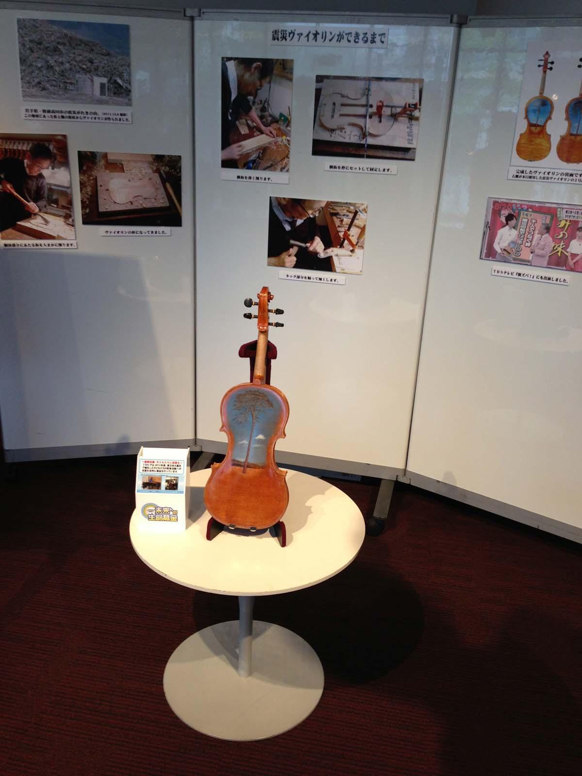 震災のヴァイオリンを聴いた夜_a0271402_1634095.jpg