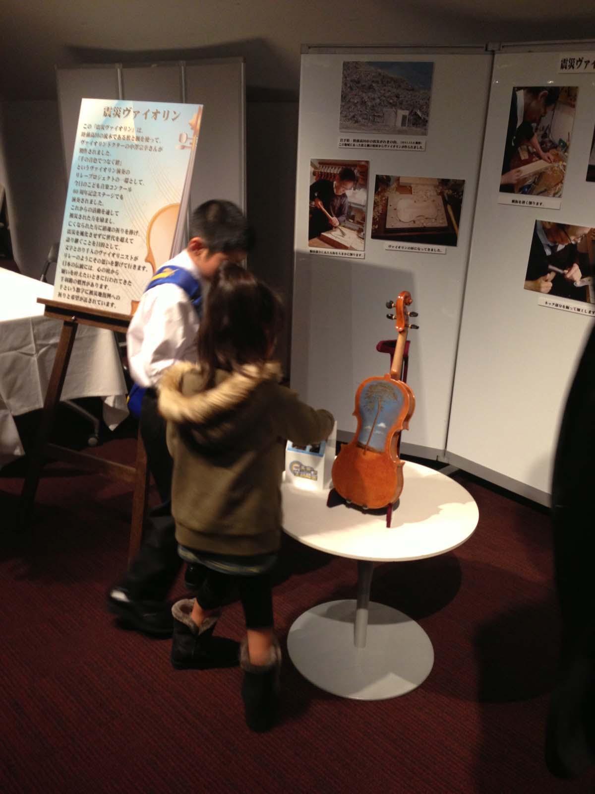 震災のヴァイオリンを聴いた夜_a0271402_1634898.jpg