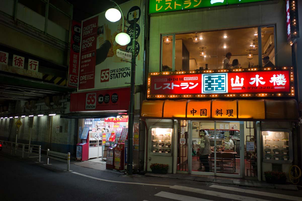 代々木駅定点撮影_a0271402_19444321.jpg