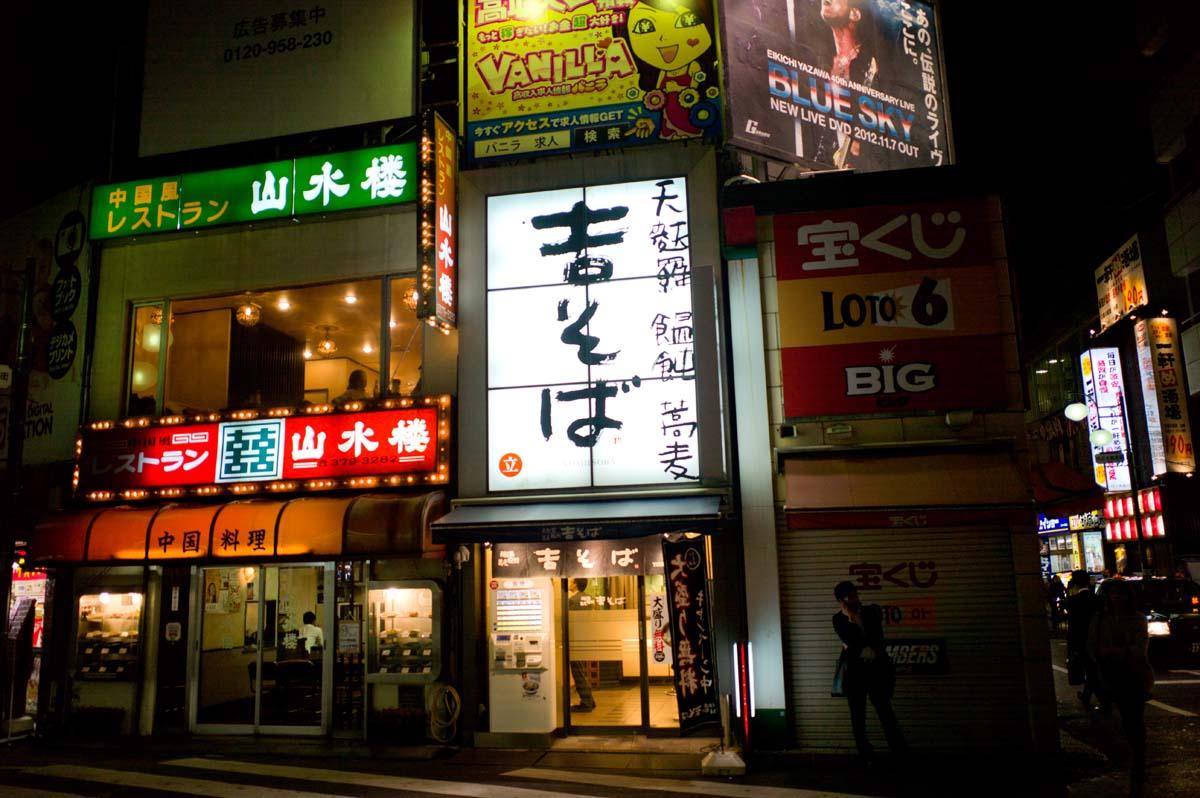 代々木駅定点撮影_a0271402_1945383.jpg