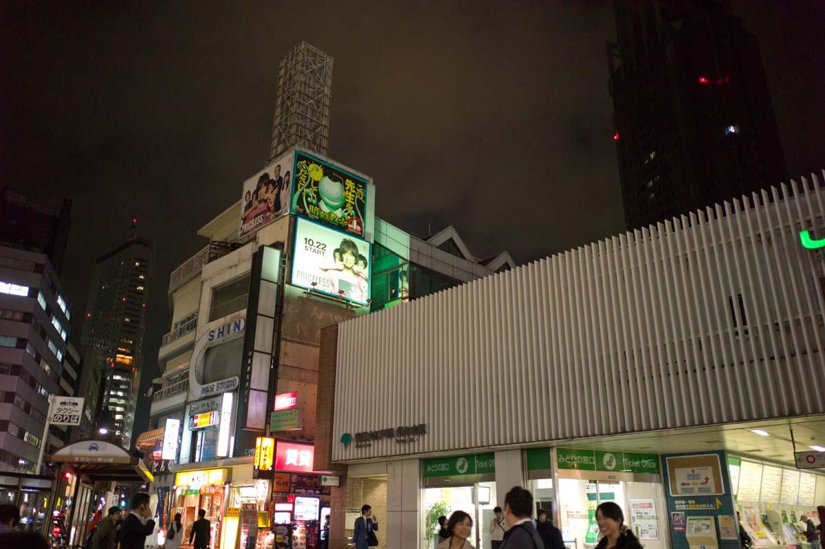 代々木駅定点撮影_a0271402_194655.jpg