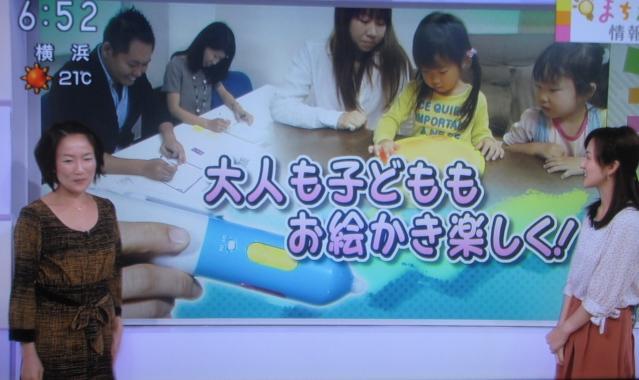 NHK おはよう日本 まちかど情報室_b0042308_0382066.jpg