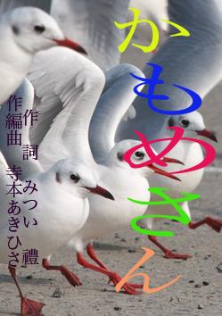 d0095910_132448.jpg