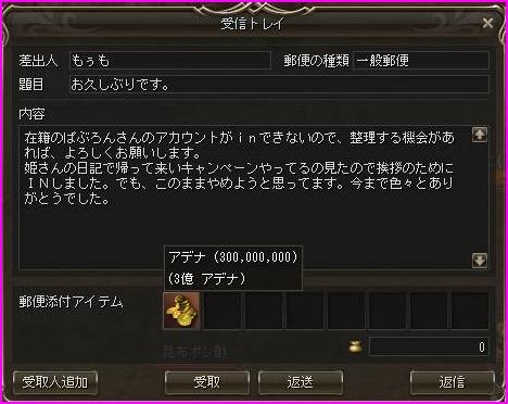 b0062614_0504833.jpg
