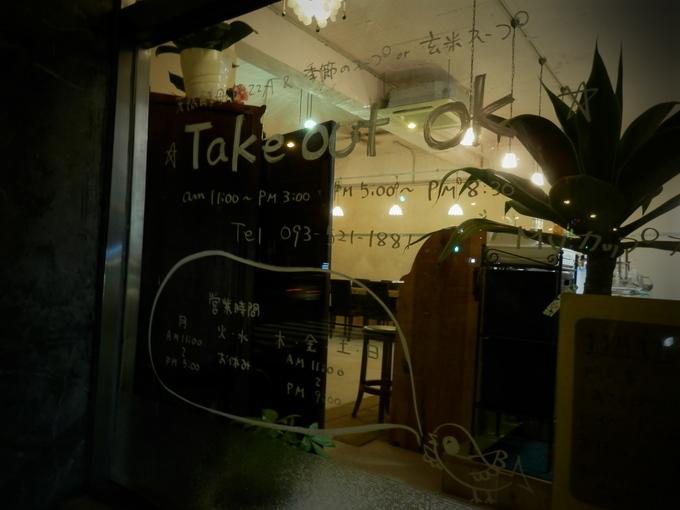 「天然工房greengreenvillage小倉店」office出来ました☆_a0125419_13471240.jpg