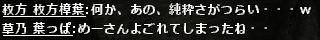 b0236120_18403223.jpg