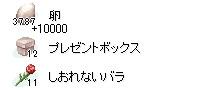 f0089123_0404616.jpg