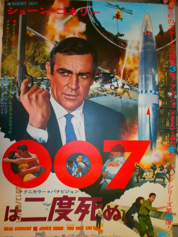 「007酒場」WILL RETURN_a0196732_844780.jpg