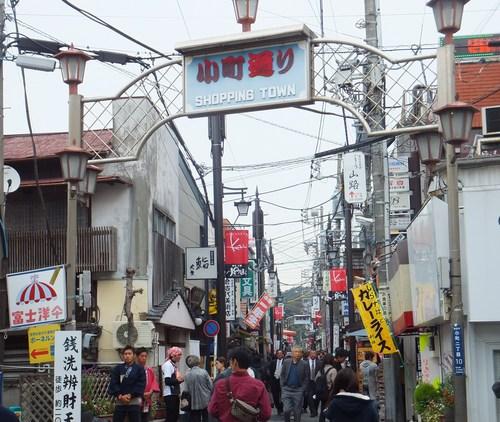 鎌倉散策...ランチは三崎マグロ!_b0137932_19545498.jpg