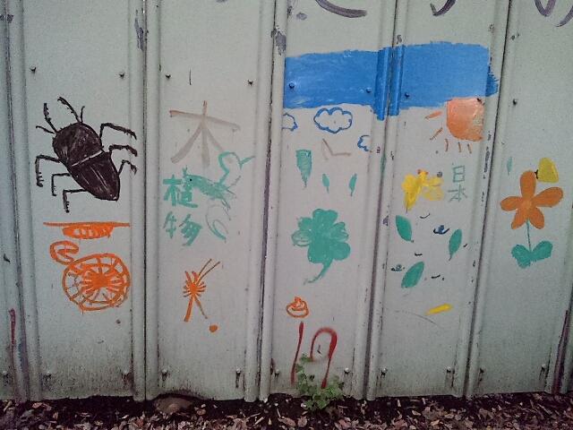 「owl fes 2012」 に珈琲屋台で出店します_b0241033_15553095.jpg