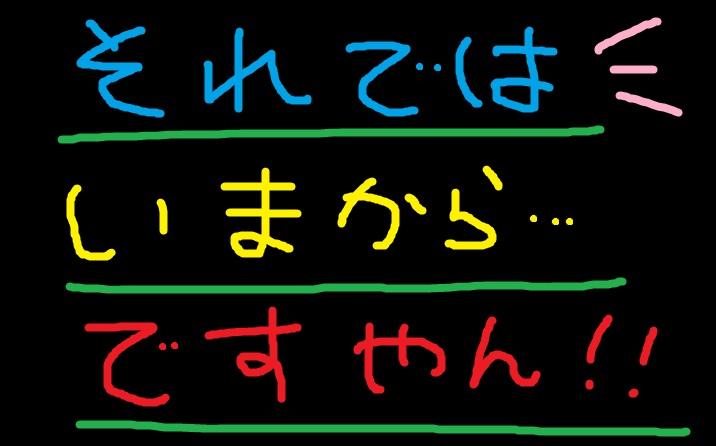 f0056935_23592097.jpg