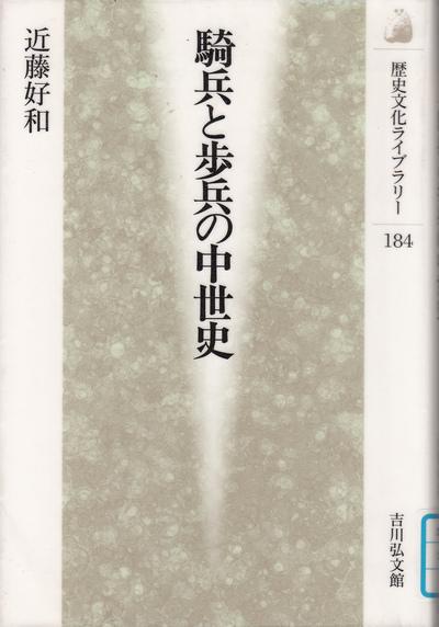 天理参考館と武人埴輪_a0237937_21535546.jpg