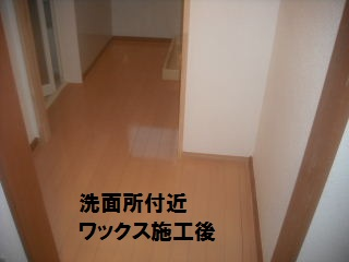 f0031037_2126519.jpg