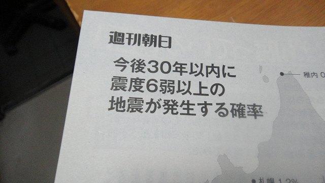 f0208737_7425113.jpg
