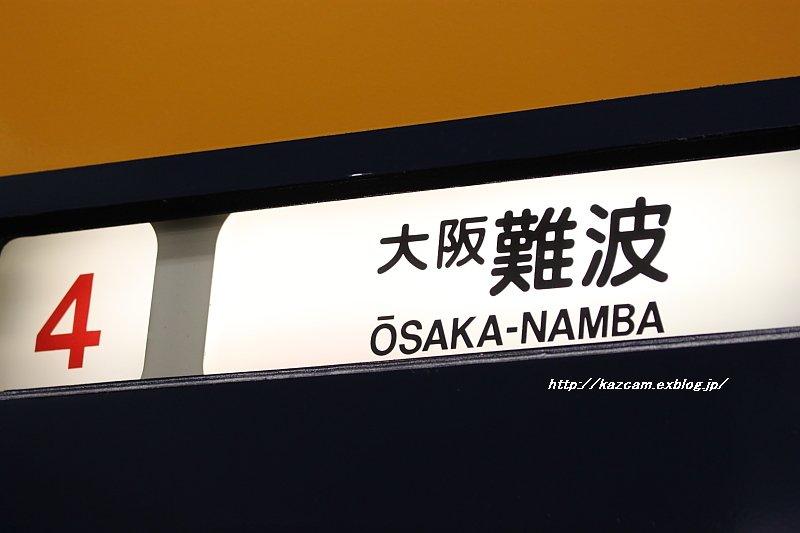 近鉄!_a0162239_1513130.jpg