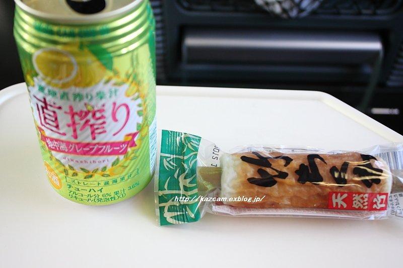 近鉄!_a0162239_1514982.jpg