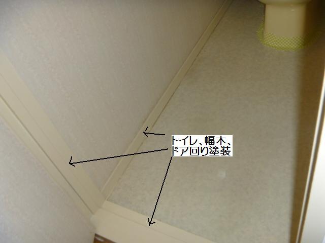 c0186441_11057.jpg