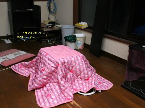 b0286744_13532659.jpg