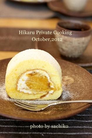 Hikaru Private Cooking class_c0193245_21453165.jpg