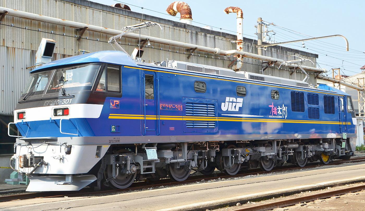 JR貨物広島車両所フェス_a0251146_19113350.jpg