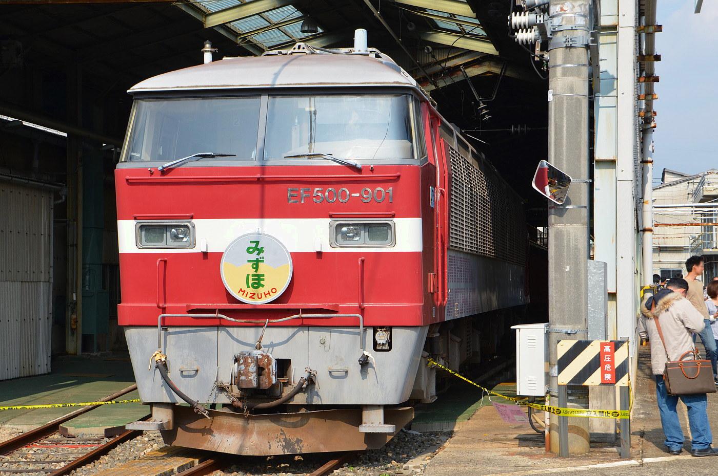 JR貨物広島車両所フェス_a0251146_20241118.jpg