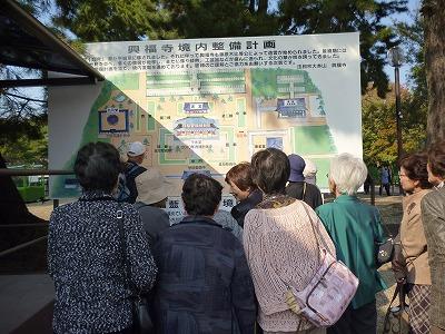 奈良へのバスツアー_c0113948_2219205.jpg