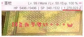 b0149151_9273687.jpg