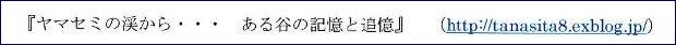 《 線描一分淡彩 》_f0159856_18104621.jpg