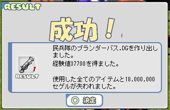 b0062457_051149.jpg