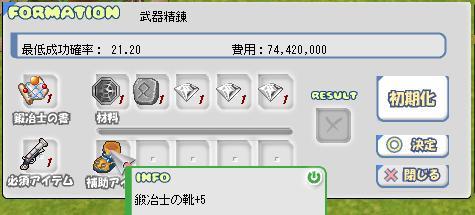 b0062457_051651.jpg