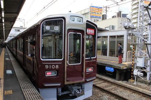 阪急9008F 営業運転開始!_d0202264_9381792.jpg
