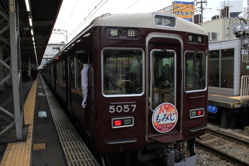 阪急 秋の紅葉看板車_d0202264_9404321.jpg