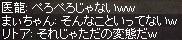 a0201367_0365761.jpg