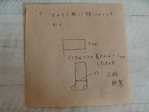 f0226267_17101910.jpg