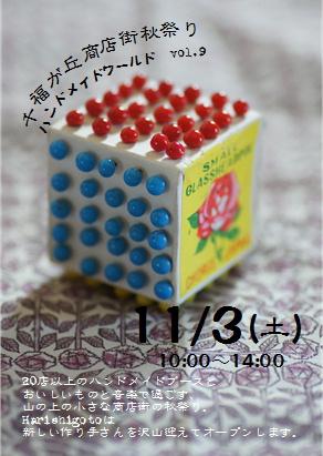 d0243769_1646745.jpg
