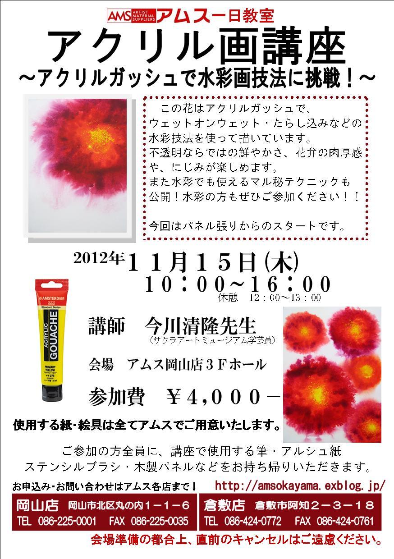 f0238969_041055.jpg