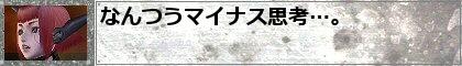 f0203977_1252995.jpg