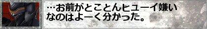 f0203977_1254676.jpg
