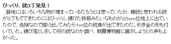 d0061678_146425.jpg