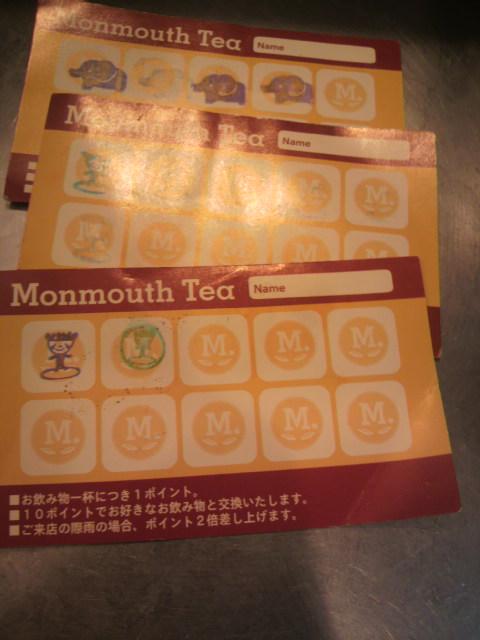 『ポイントカード』_a0075684_1512491.jpg