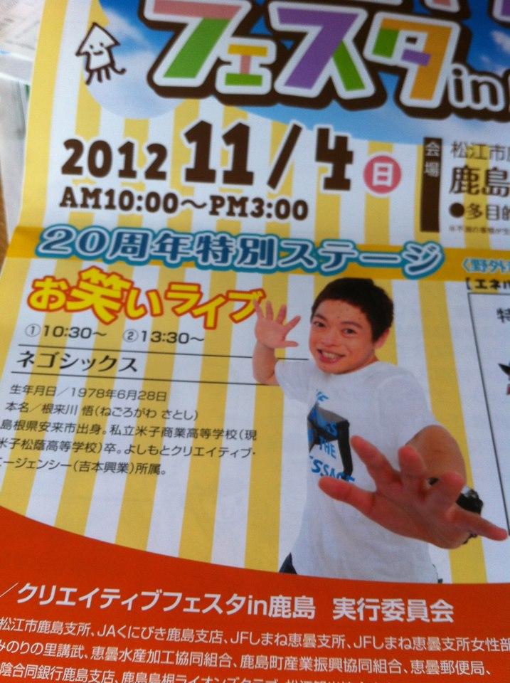 『6ちゃん』_e0124490_11493612.jpg