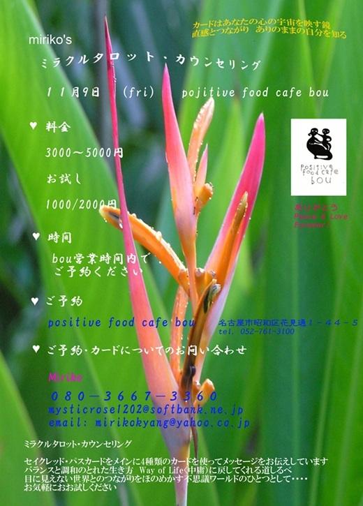 f0230191_10544062.jpg