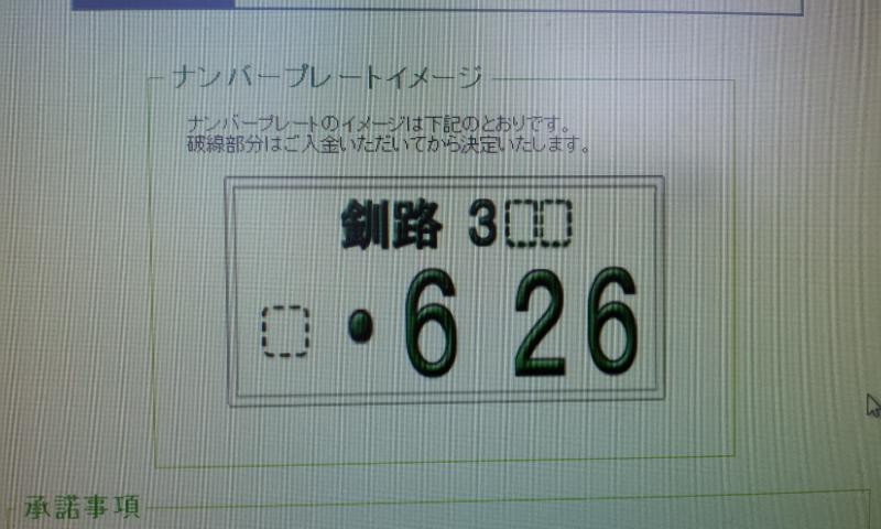 b0127002_2033586.jpg