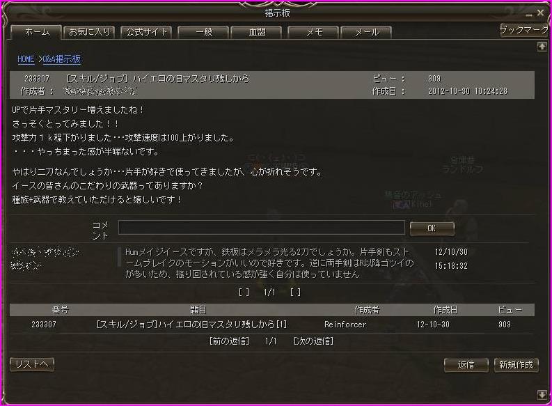 b0062614_111257.jpg