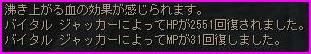 b0062614_1173110.jpg